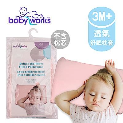 BabyWorks 加拿大 嬰兒枕頭套-粉色 (3個月以上)