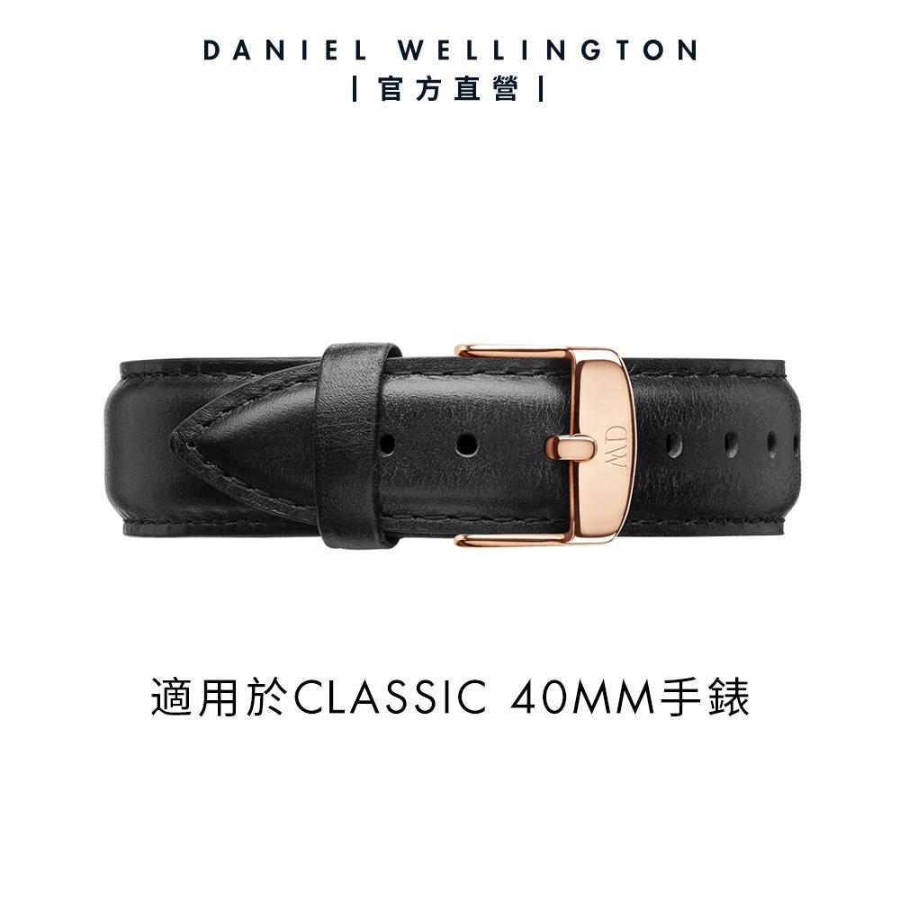 【Daniel Wellington】Classic Sheffield 20mm爵士黑真皮錶帶-玫瑰金 DW錶帶