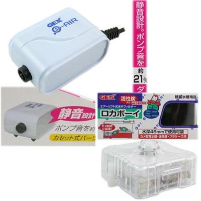 日本《超靜音》GEX2000新型單孔打氣機 (送矽軟管) +GEX活性碳過濾器迷你型