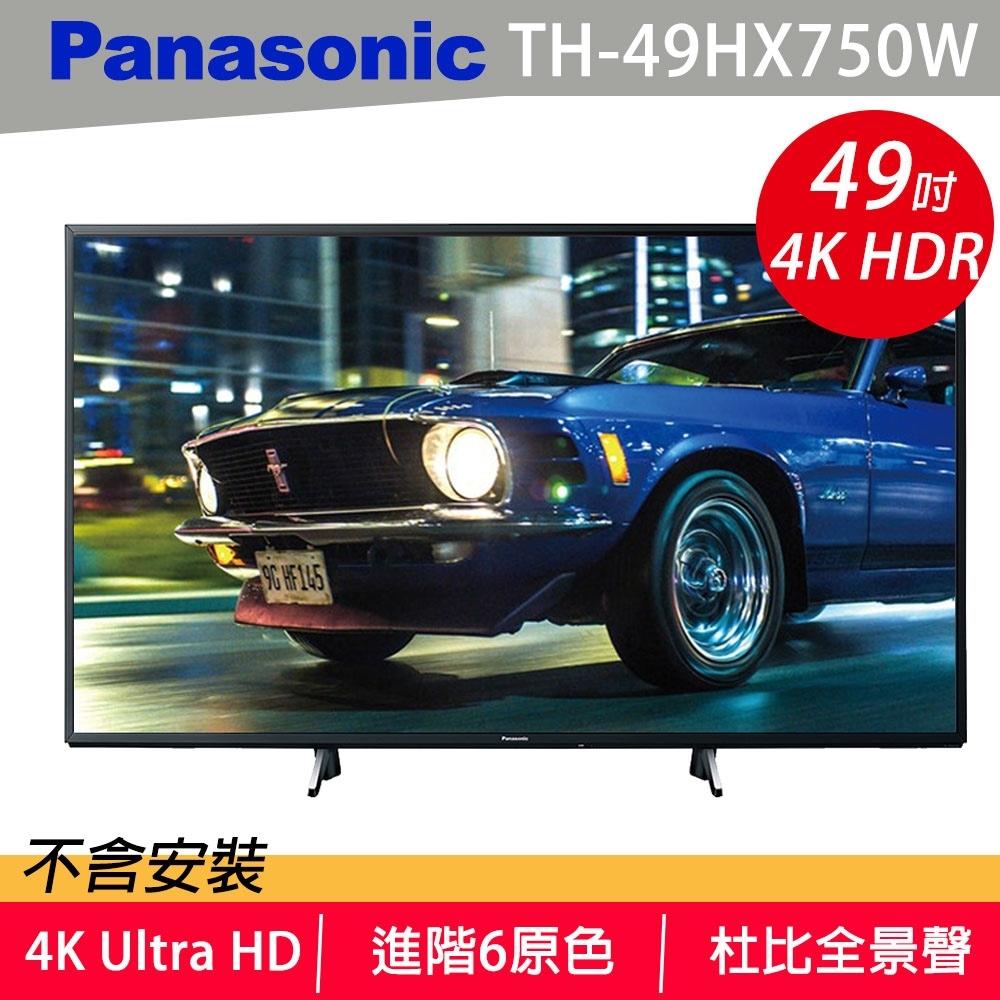 Panasonic國際牌 49型4K聯網液晶電視 TH-49HX750W