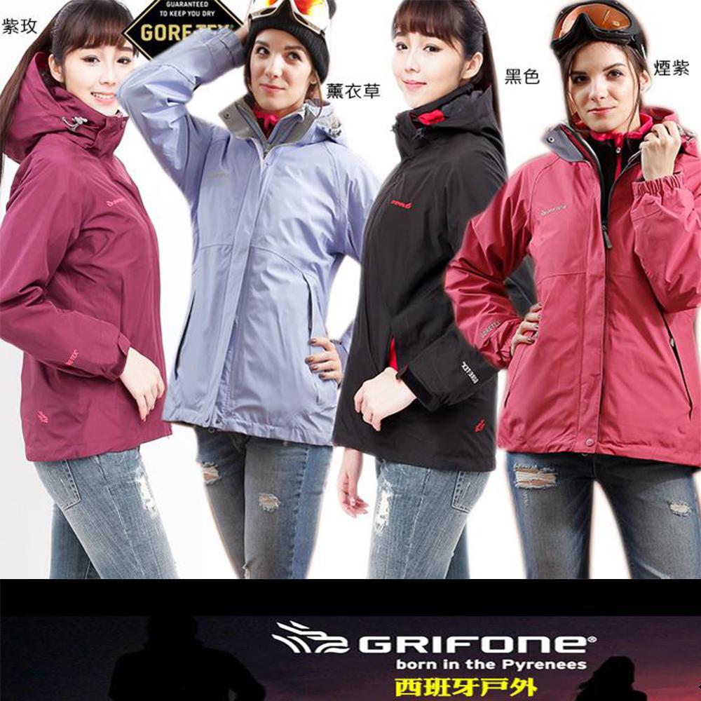 【戶外趣】西班牙原裝GORETEX 兩件式高防水防風外套(女GTX004W)