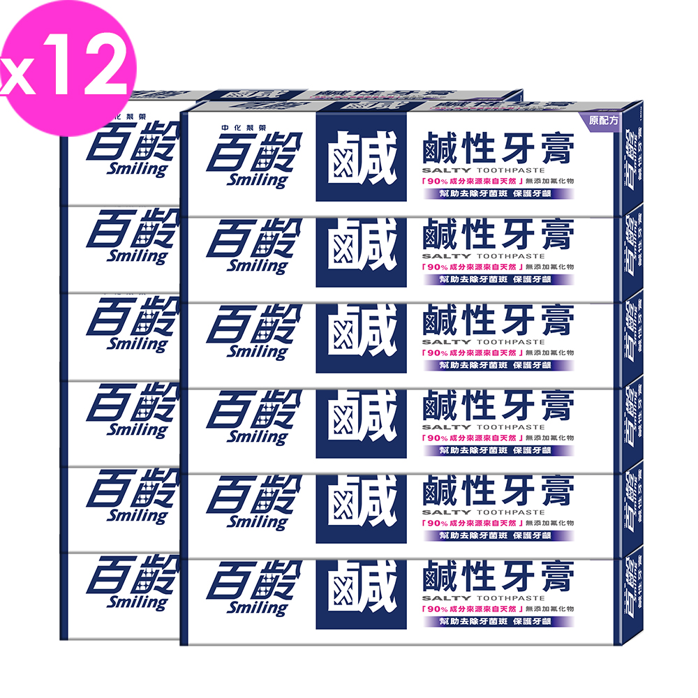 百齡Smiling 鹹性牙膏180g(12入)