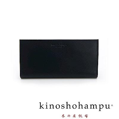 kinoshohampu 質感牛皮系列多夾層長夾 深藍