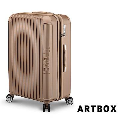 【ARTBOX】旅行意義 24吋抗壓U槽鑽石紋霧面行李箱 (香檳金)