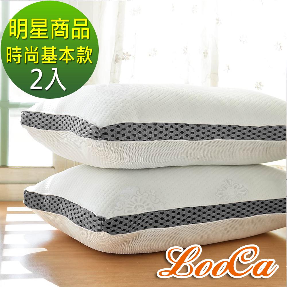 LooCa 時尚版透氣超釋壓獨立筒枕2入 灰