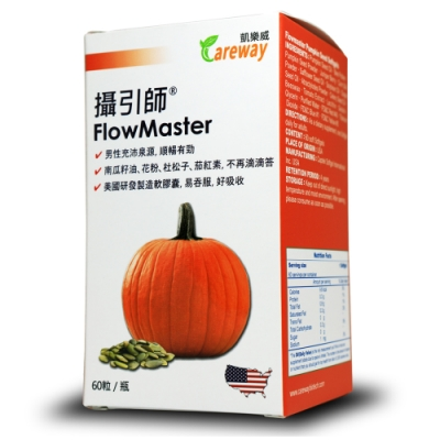 凱樂威Careway 南瓜籽油 茄紅素 花粉軟膠囊(60粒/盒)