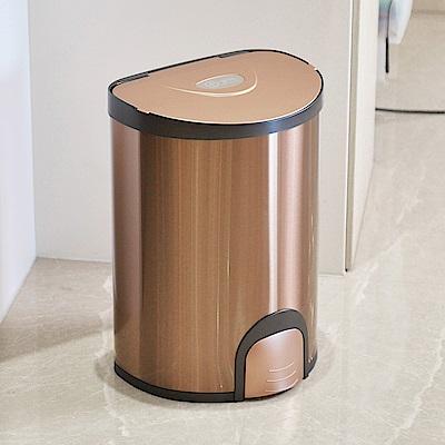 【+O家窩】希利腳觸感應不鏽鋼垃圾桶20L