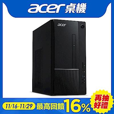 Acer TC-866 八代i3四核桌上型電腦(i3-8100/4G/500G+500