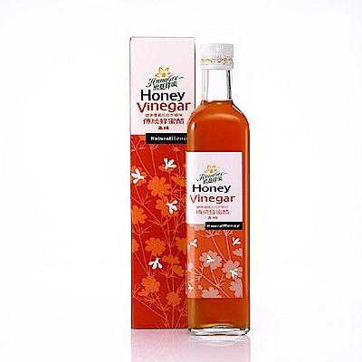 宏基蜂蜜 真蜂-三年蜂蜜醋(500ml/瓶)