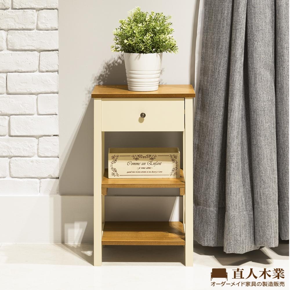 日本直人木業-自然鄉村風格30CM電話/花盆/擺飾置物桌(30x23x50cm)
