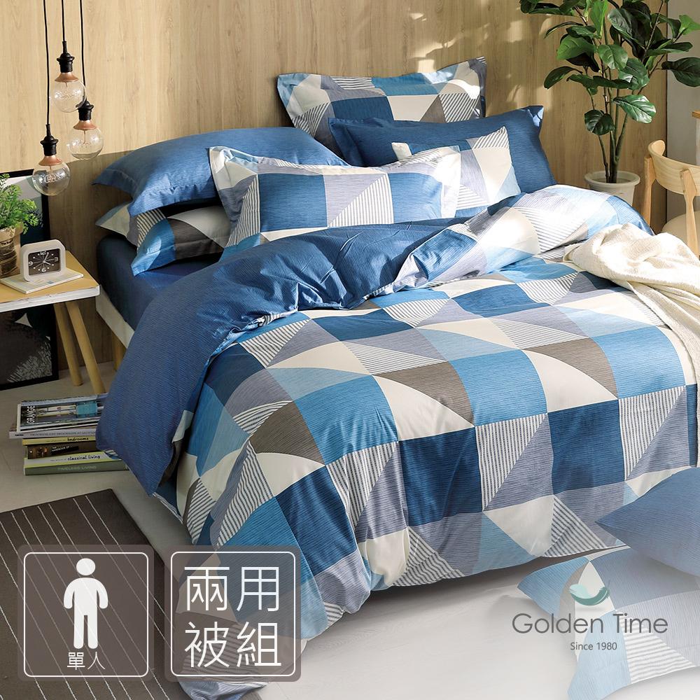 GOLDEN-TIME-質感生活(藍)-200織紗精梳棉兩用被床包組(單人)
