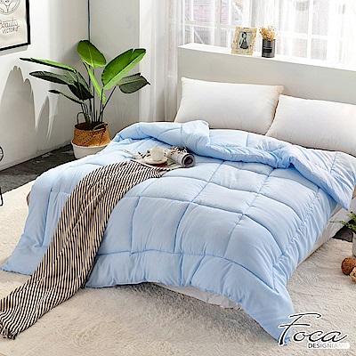 FOCA送抗菌舒眠枕X2  天空藍-炫彩可水洗/機洗抗菌防蹣羽絲絨被6x7尺