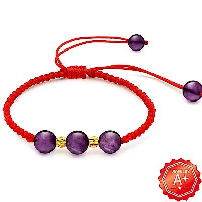 A+ 三生有福-紫水晶 轉運招財紅繩手鍊