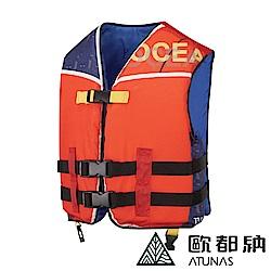 【ATUNAS 歐都納】兒童浮水衣/救生衣/水上活動安全配件A-FS1902紅