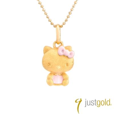 鎮金店Just Gold Kitty粉紅風潮系列(純金) - 粉紅寶貝黃金墜子