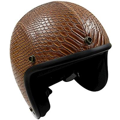 金德恩 台灣製造 仿皮革安全帽酷炫蛇紋 3/4罩式安全帽/CNS認證