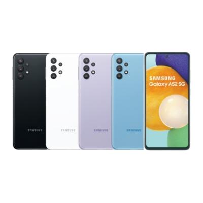 Samsung Galaxy A52 5G (6G/128G) 6.5吋五鏡頭智慧手機