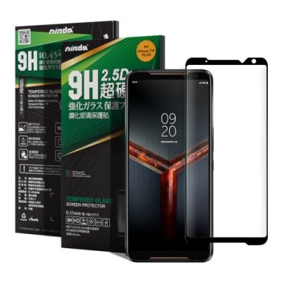 NISDA for ASUS ROG Phone II 完美滿版玻璃保護貼