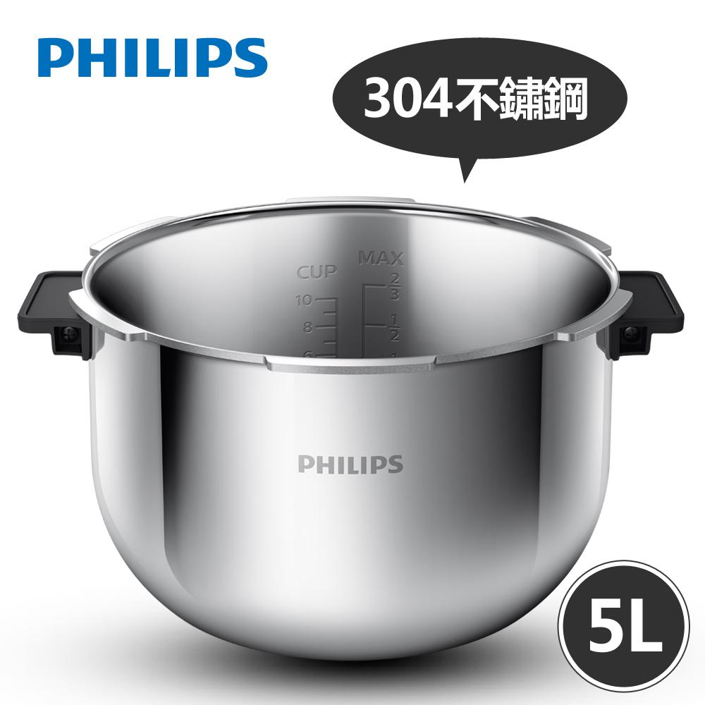 飛利浦 PHILIPS 雙重脈衝智慧萬用鍋專屬不鏽鋼內鍋 HD2779