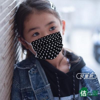佶之屋 MIT彈性排汗透氣口罩套-兒童款(超值10入)