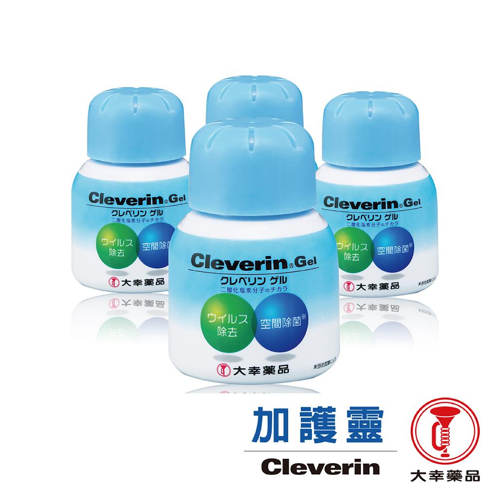 日本Cleverin加護靈-小空間除菌組