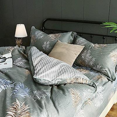 夢工場 吉光片羽60支紗長絨棉床包兩用被組-雙人