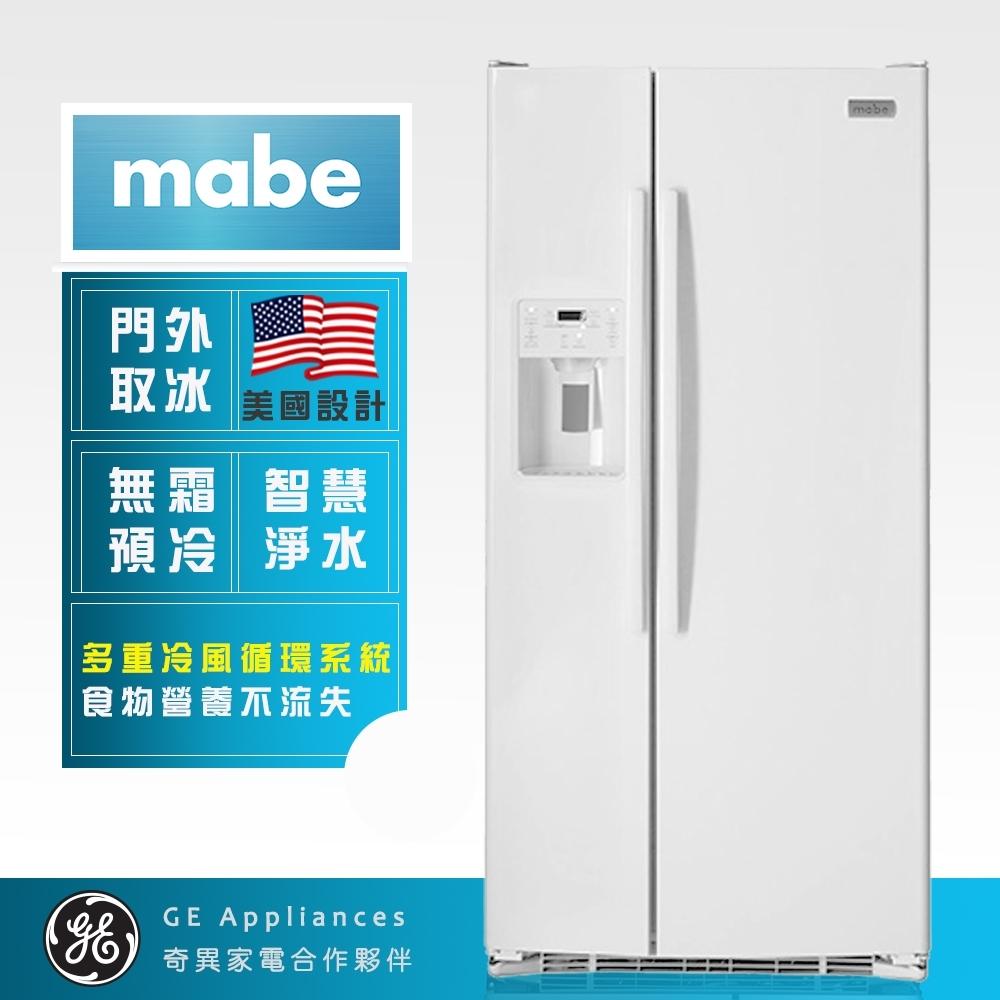【mabe美寶】733L 對開門冰箱 - 純白MSM25HGHCWW