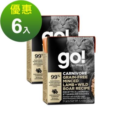 go! 嫩絲無穀能量放牧羊 182g 6件組 鮮食利樂貓餐包 (主食罐 羊肉 豬肉 肉絲 肉塊)
