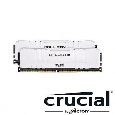 美光 Crucial Ballistix D4 3600/64G(32G*2)(白)(雙通)