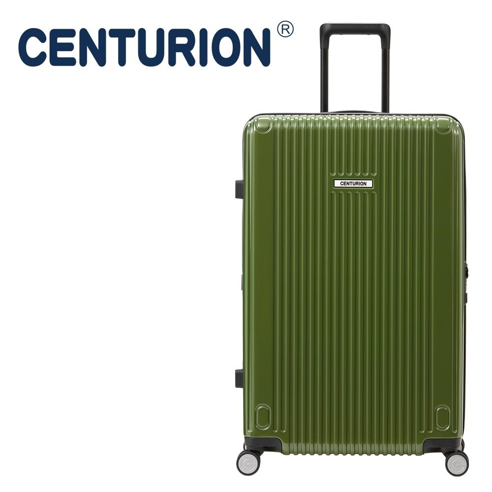 CENTURION百夫長27吋行李箱─西雅圖綠SEA(拉鍊箱)