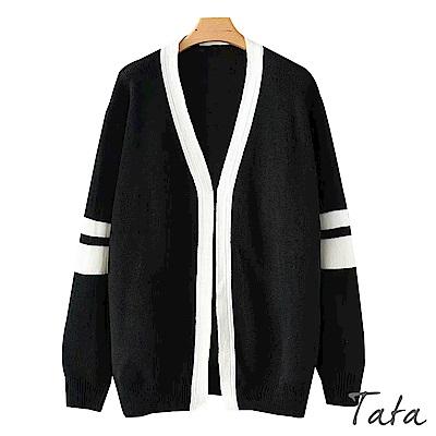 撞色條針織開衫外套 TATA