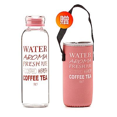 royal duke 時尚塗鴉隨身玻璃水瓶-粉紅(贈布套)