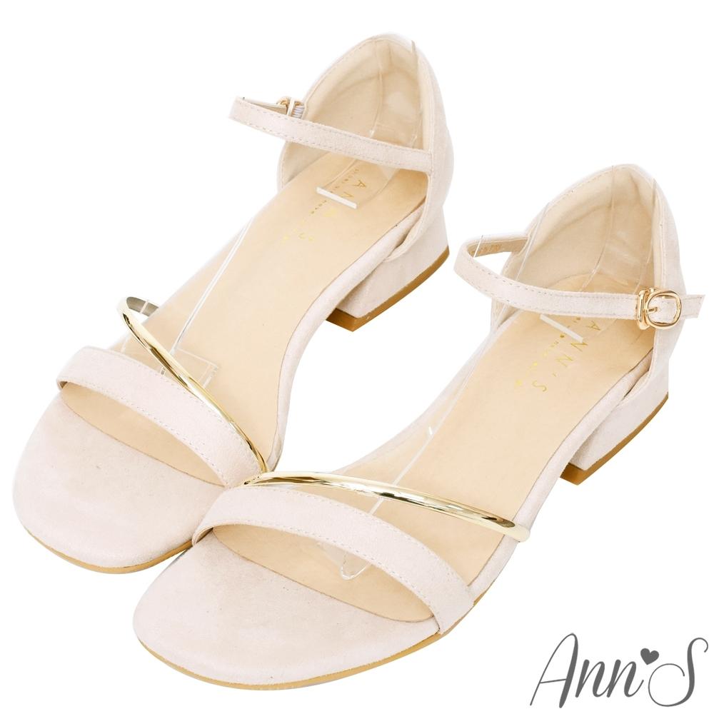 Ann'S對妳著迷-軟金屬V型顯瘦低跟方頭涼鞋-米白
