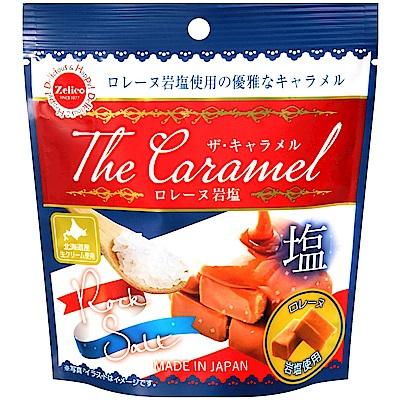 鈴木栄光堂 岩鹽風味牛奶糖(40g)