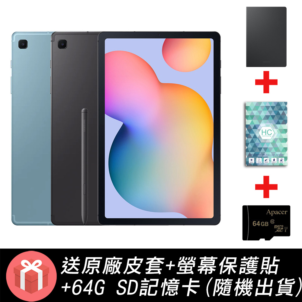 Samsung Galaxy Tab S6 Lite 10.4 P615 LTE 4G/64G 平板電腦