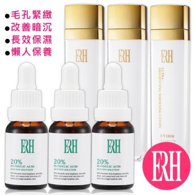 ERH 春夏抗痘保濕團購組(杏仁酸x3+機能水x3)