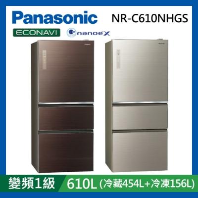 [館長推薦] Panasonic國際牌 610L 台灣製 一級能效變頻ECONAVI無邊框玻璃三門冰箱 NR-C610NHGS-T 翡翠棕