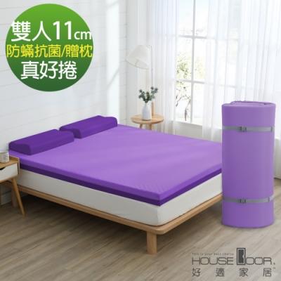 House Door 好適家居 日本大和抗菌雙色表布 波浪竹炭記憶床墊11cm厚真好捲超值組-雙人5尺