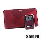 聲寶SAMPO紅外線分離式BMI體重計BF-L1301ML