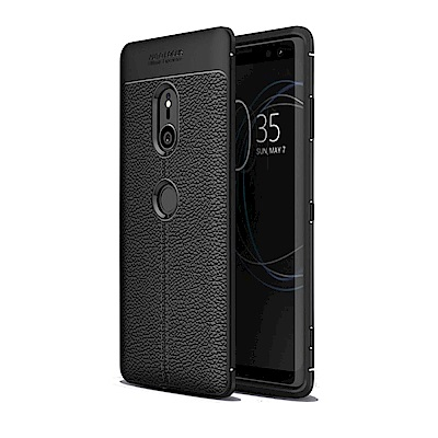 PKG SONY XZ2 Premium手手機殼-商務時尚款抗指紋系列-黑