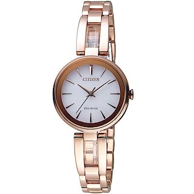CITIZEN星辰現代風格光動能腕錶(EM0639-81A)玫瑰金