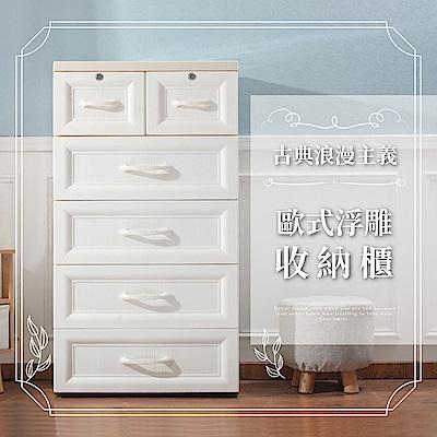 IDEA-古典浪漫主義歐式浮雕收納櫃