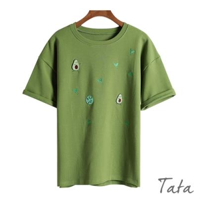 酪梨刺繡T恤上衣 共二色 TATA-(S~XL)