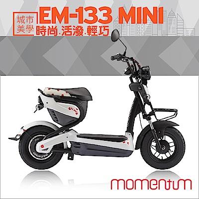 MOMENTUM EM133 MINI 時尚點點電動車