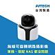AVTECH 台製無線可旋轉 1080P 網路攝影機 標準版 product thumbnail 2