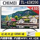 奇美CHIMEI 43吋4K HDR連網液晶顯示器 TL-43M200