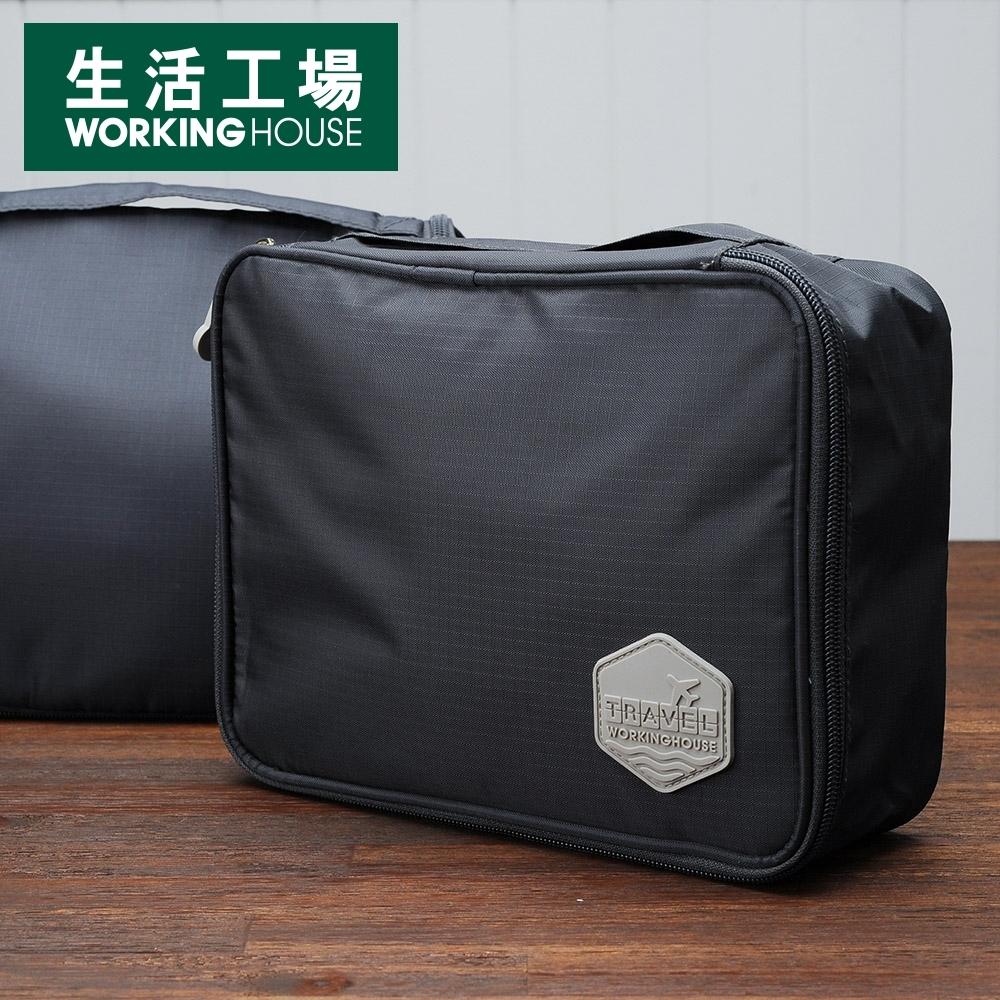 【百貨週年慶暖身 全館5折起-生活工場】Easy Go梳妝收納包
