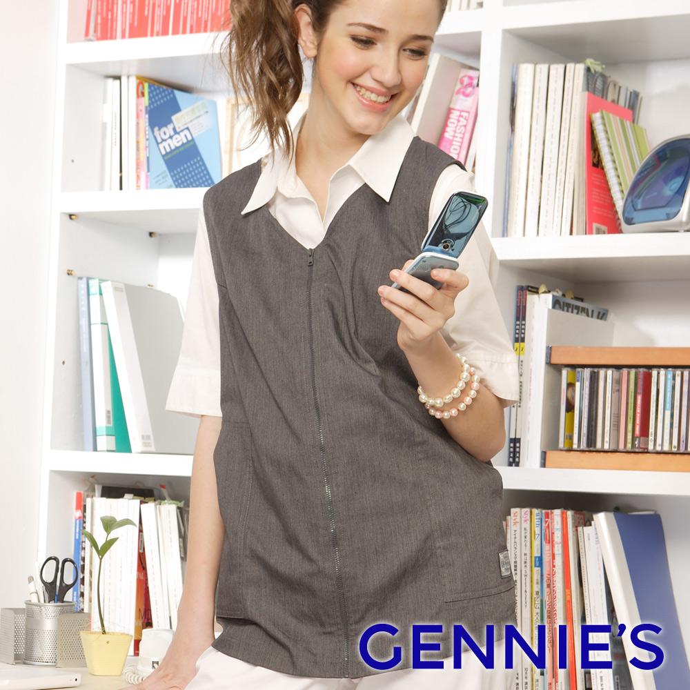 【Gennies奇妮】010系列-電磁波防護衣V領背心式上衣款-孕期/產後