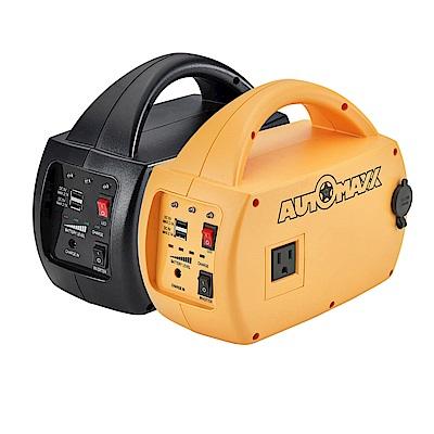 AUTOMAXX DC/AC專業級手提式行動電源+旗艦版 UP-5HA+5HX