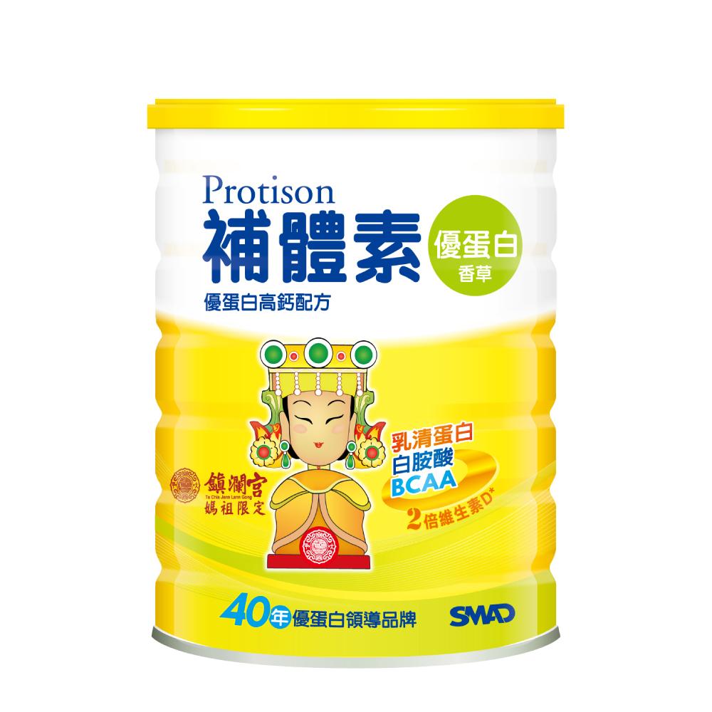 【補體素-媽祖限定罐】優蛋白香草 750公克(乳清蛋白+白胺酸)
